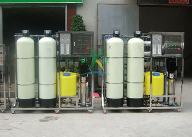 Medium Sized Brackish Water Treatment Systems 1000L/H For Well Underground