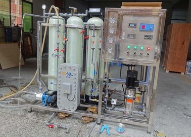 Small Ultrapure Water Purification System For Electrolysis Machine 250 500LPH 5m3/H